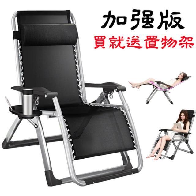 【ADAMS】新一代加強版無段式休閒躺椅(加粗管)/