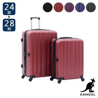 【KANGOL】英國袋鼠海岸線系列ABS硬殼拉鍊24+28吋行李箱-共5色