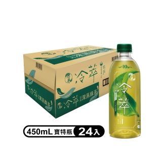 【原萃】冷萃茶450ml