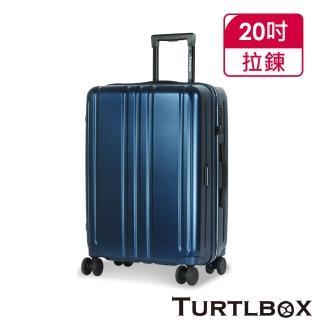 【TURTLBOX 特托堡斯】20吋 行李箱 登機箱 頂級德國拜耳PC材質 TB5(多色任選)