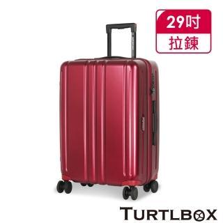 【TURTLBOX 特托堡斯】29吋 行李箱 加大版型 防爆拉鏈 TB5 送原廠託運套(多色任選)
