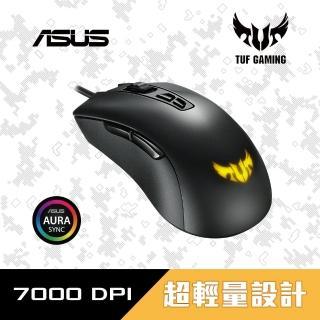 【ASUS 華碩】TUF Gaming M3 人體工學 RGB 電競滑鼠