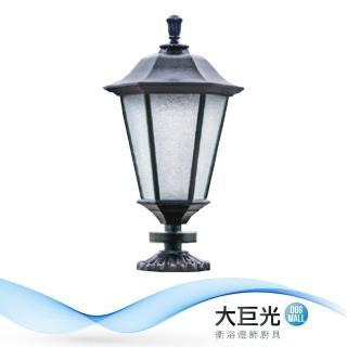 【大巨光】台製現代風1燈門柱燈(LW-09-583B)