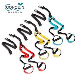 【Concern 康生】全身核心肌群TRX懸掛式吊繩訓練(專業耐重加強版CON-FE605)