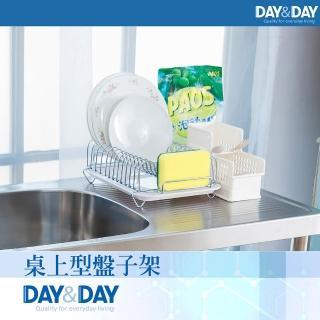 【DAY&DAY】桌上型盤子架(ST3060L)