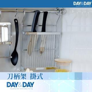 【DAY&DAY】刀柄架 掛式(ST3015C)