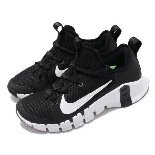 【NIKE 耐吉】訓練鞋 Free Metcon 3 運動 女鞋 健身房 襪套 舒適 避震 重量訓練 穩定 黑 白(CJ6314-010)