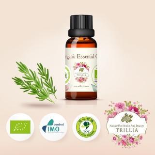 【Trillia】雙有機NANFY迷迭香精油(30ml)