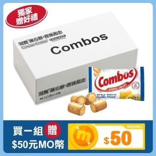 【Combos 冠寶】原味起士(48.2g*18入)