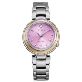 【CITIZEN 星辰】L系列璀璨美鑽光動能腕錶(EM0588-81X)