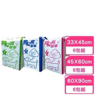 【狗兒爽】寵物尿布(6包組)