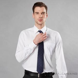 【ROBERTA 諾貝達】台灣製 輕柔觸感 職場型男防皺長袖襯衫(白色)