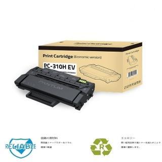 【PANTUM】PC310HEV 原廠黑色經濟包碳粉匣(送7-11或LINE禮金卷100元隨機出貨)