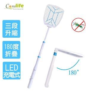 【Conalife】充電式加長款伸縮折疊電蚊拍(1入)
