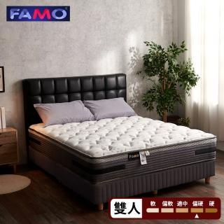【FAMO】膠原蛋白乳膠涼感硬式獨立筒床墊 免費舊床回收(雙人5尺)