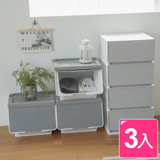 【韓國SHABATH】極簡風推蓋式收納箱/收納櫃/玩具箱/韓國SHABATH-3入(六色可選)/