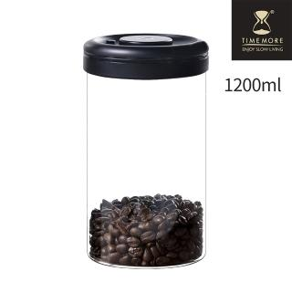 【Timemore泰摩】真空保鮮玻璃密封罐-1.2L-黑