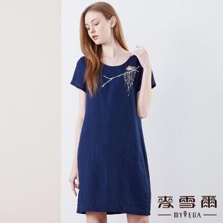 【MYVEGA 麥雪爾】棉麻小鳥枝葉刺繡短袖洋裝