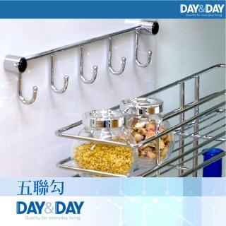 【DAY&DAY】五聯勾/2組(ST3001-5)