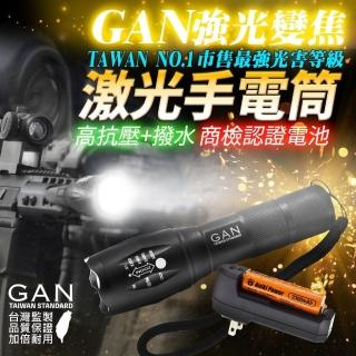 爆亮 超越T6美國CREE XM-L2 LED伸縮調光強光手電筒 五段模式 颱風 地震(強光 騎車 登山 露營 手電筒)