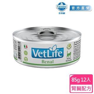 【Farmina 法米納】貓用處方主食罐-3號腎臟配方85g*12入