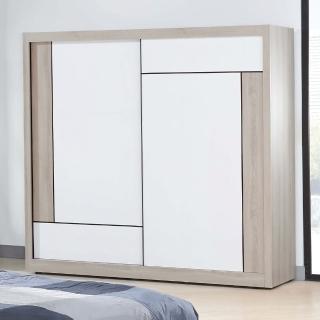 【H&D】維爾拉5X7尺衣櫃(衣櫃