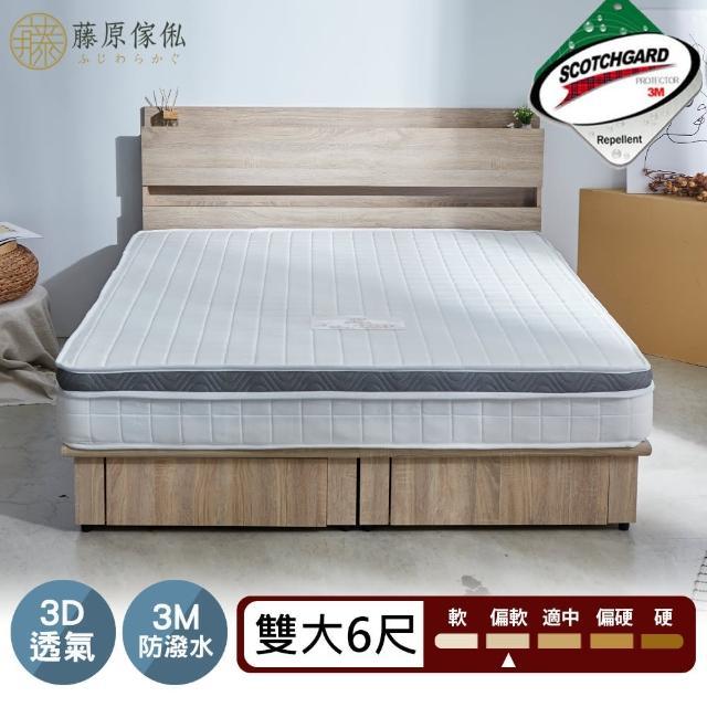 【藤原傢俬】防潑水抗菌獨立筒床墊(雙人加大6尺3M)/