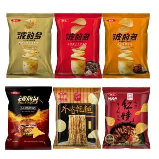 【華元】波的多洋芋片100g-赤鬼炙燒牛排風味(中部排隊人氣名店)