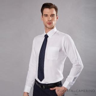 【ROBERTA 諾貝達】進口素材 台灣製 合身版 紳士高雅 商務長袖襯衫(白色)