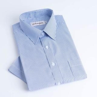 【CHINJUN】抗皺襯衫-短袖、白底藍條紋、編號:s2014-4(#CHINJUN#勁榮#襯衫#短袖#條紋#商務)