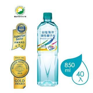 【台鹽】海洋鹼性離子水 850mlx20瓶x2箱(共40入)_週期購(媽祖瓶隨機出貨)