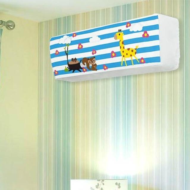 【E.City】卡通圖案彈性掛式空調防塵罩(四邊鬆緊帶貼合設計)/