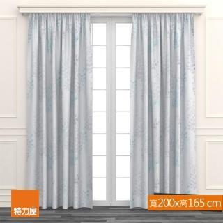 【特力屋】多麗葉子窗紗 寬200x高165cm