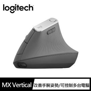 【Logitech 羅技】MX Vertical 垂直滑鼠