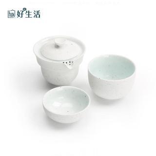 【hoi!】南山先生 致遠粗陶快客杯-白色多款顏色可選