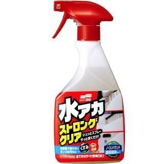 【Soft99】水垢清潔劑-強效型