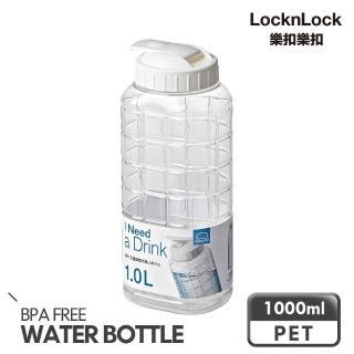 【LocknLock樂扣樂扣】PP扣環夏日沁涼水壺1000ml