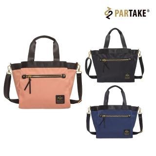【PARTAKE】D6-2WAY手提包(PT19-D6-52)