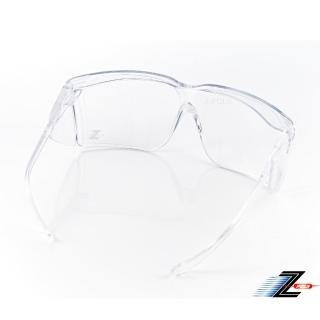 【Z-POLS】防霧升級款M9 加寬設計透明抗UV400運動防護防塵防飛沫護目眼鏡(側片加強防護 寬版眼鏡可用)