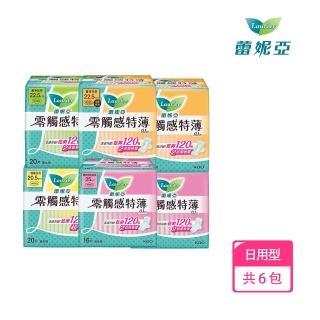 【Laurier 蕾妮亞】零觸感特薄衛生棉 日用型衛生棉 20.5cm/22.5cm/25cm(共6包)
