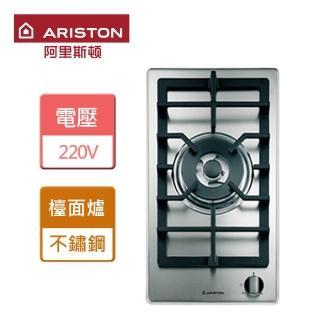 【ARISTON阿里斯頓】單口瓦斯爐-無安裝服務(DK10)