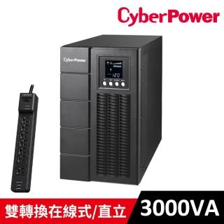 【CyberPower】3000VA Online SC系列 雙轉換在線式不斷電系統(OLS3000) 送 防突波7插座2USB充電延長線