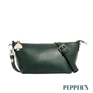 【PEPPER'S】Arthur 牛皮小水餃包(橄欖綠)