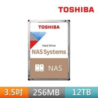 【TOSHIBA 東芝】N300系列 NAS硬碟 12TB 3.5吋 SATAIII 7200轉硬碟 三年保固(HDWG21CAZSTA)