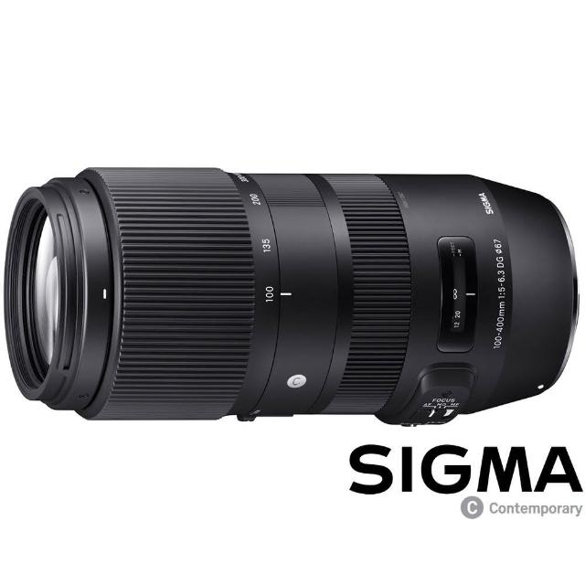 【Sigma】100-400mm