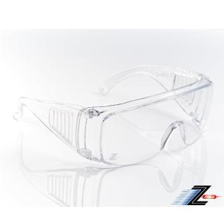 【Z-POLS】台灣製防疫透明款護目眼鏡抗UV400防飛沫粉塵風沙檢驗合格(防飛沫!贈眼鏡盒眼鏡布眼鏡收納布套)