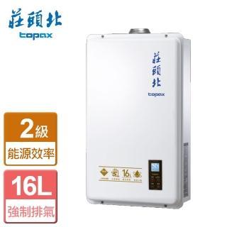 【莊頭北】強制排氣屋內大廈型數位恆溫熱水器16L-無安裝服務(TH-7167AFE)