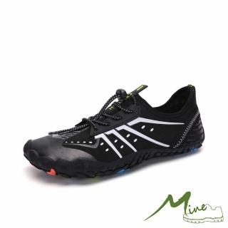 【MINE】撞色拼接水陸兩用速乾排水機能戶外休閒溯溪休閒登山鞋(黑)