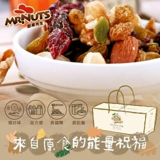 【MR.NUTS 堅果先生】健康天然堅果有氧運動組(堅果2罐+堅果穀粉5包)