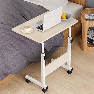【家適帝】升級床邊沙發萬用升降桌(高度可調 60~80cm)